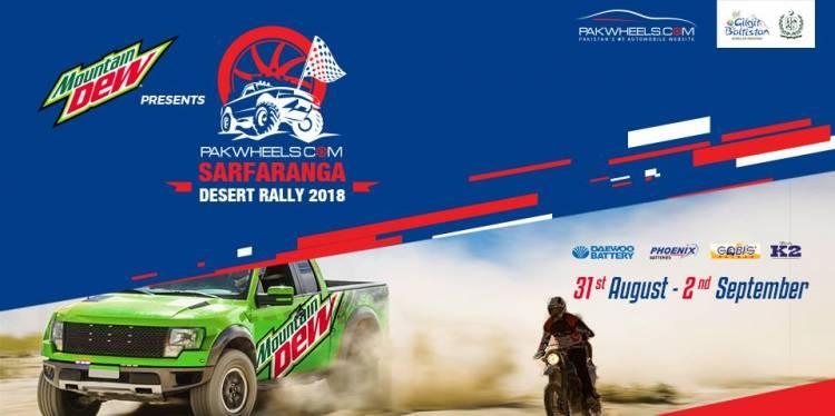 Sarfaranga Desert Rally Begins in Skardu