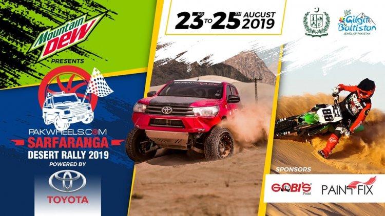 Sarfaranga Rally 2019 in Skardu!